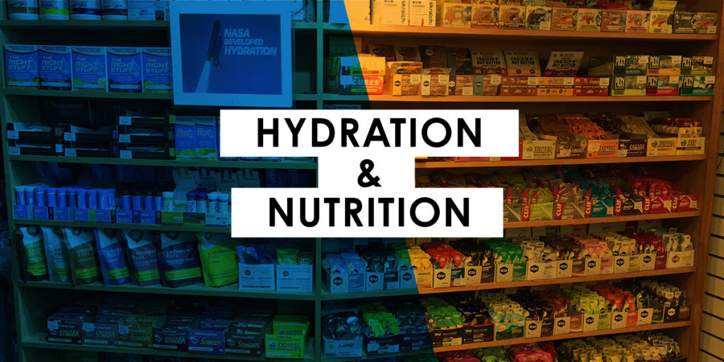 Bikes Palm Beach offers the largest selection of Hydration & Nutrition supplies in the area.